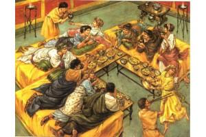Трапезата в Римската империя