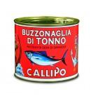 620 гр. Риба тон ивици в слънчогледово олио