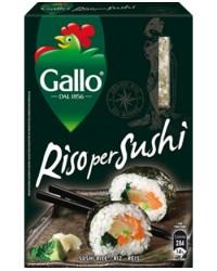 500 гр. Ориз за суши