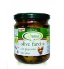 Био зелени маслини с бадем