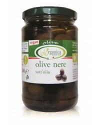 Био черни маслини без костилка
